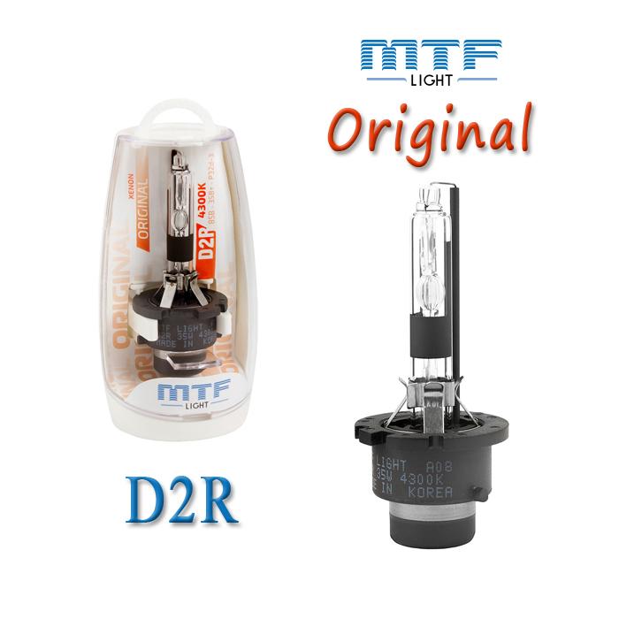 D2R MTF 4300K