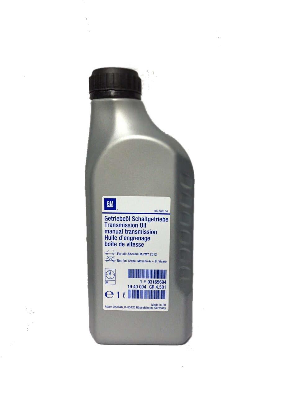 GM Transmission Oil 1л