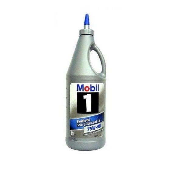 MOBILUBE 75W90 SYN LS 1л